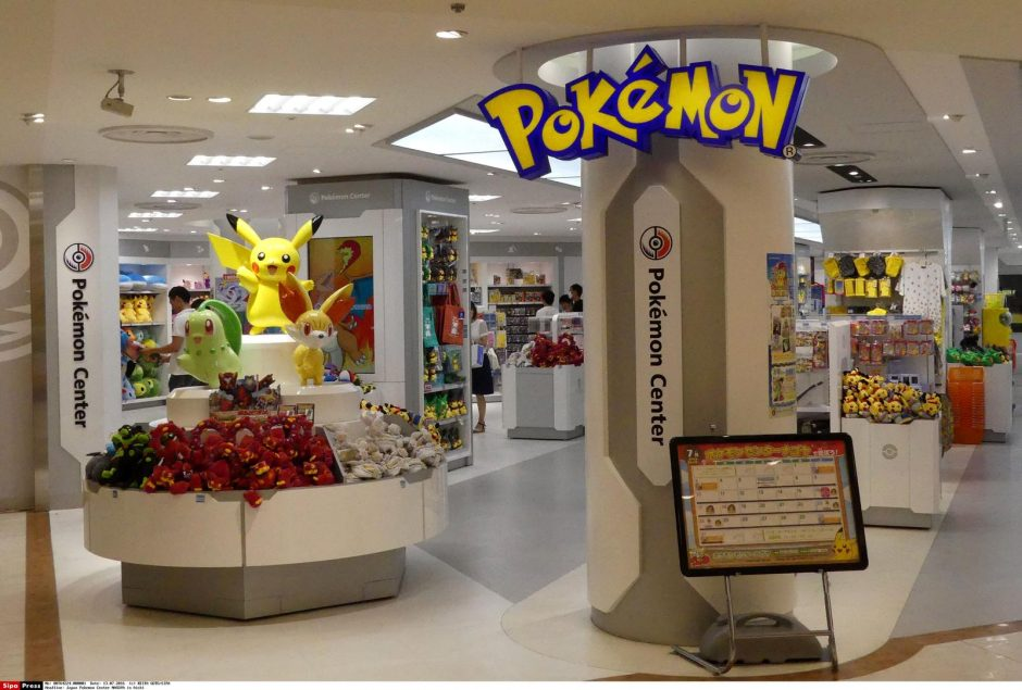 pokemonų prekybos sistema)
