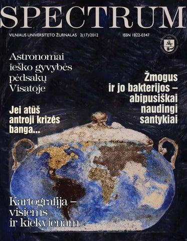 automatizuotų prekybos sistemų žurnalas)