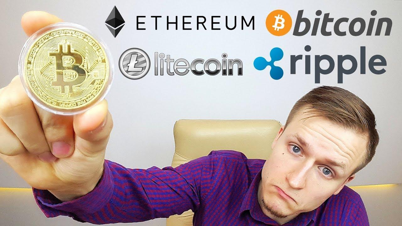 kaip investuoti kriptovaliut ir blockchain