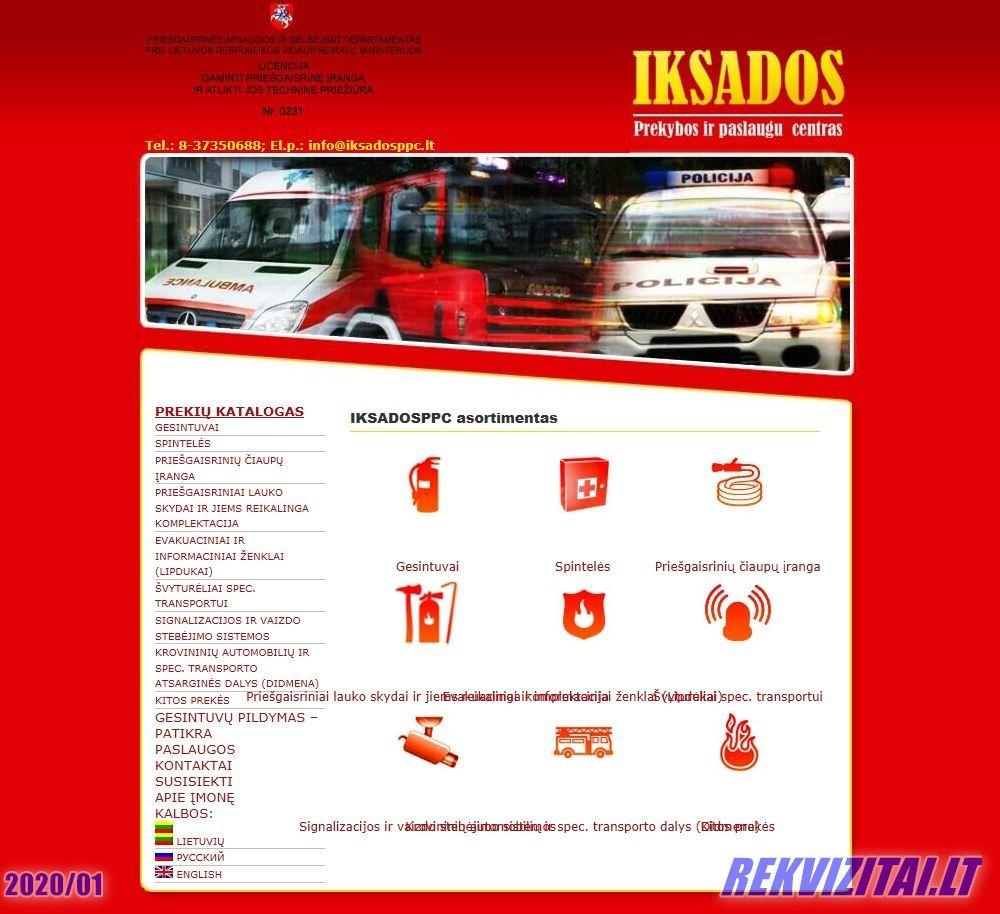 bendros prekybos paslaugų sistemos