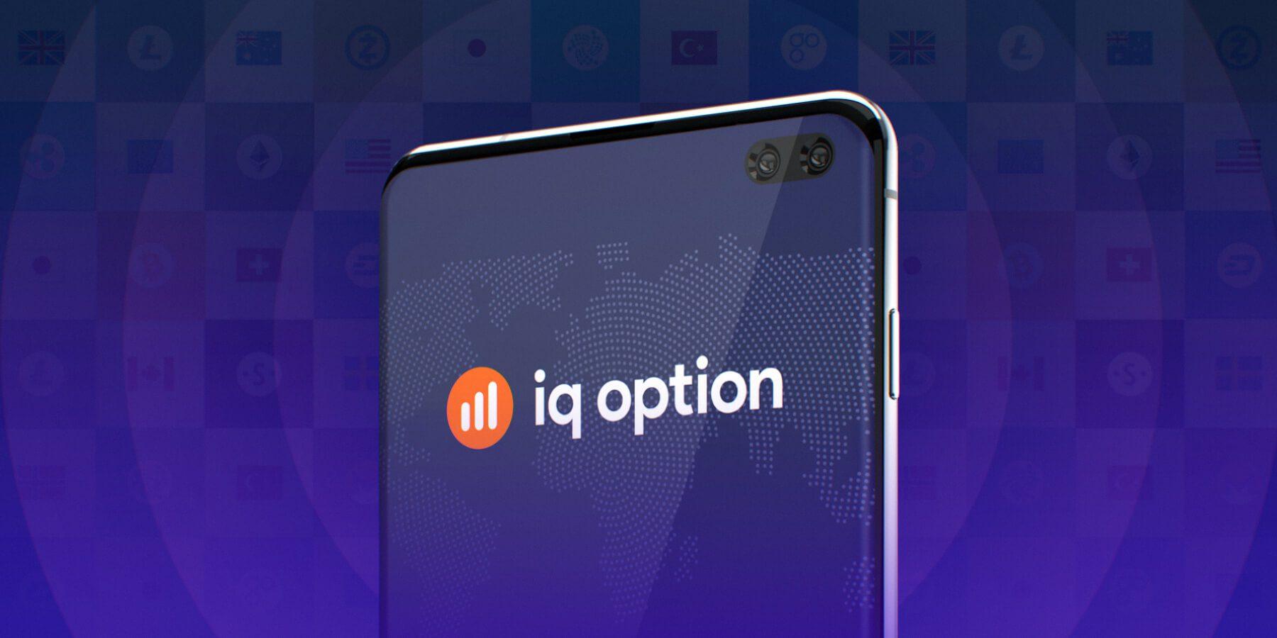 cara trading iq variantas android)