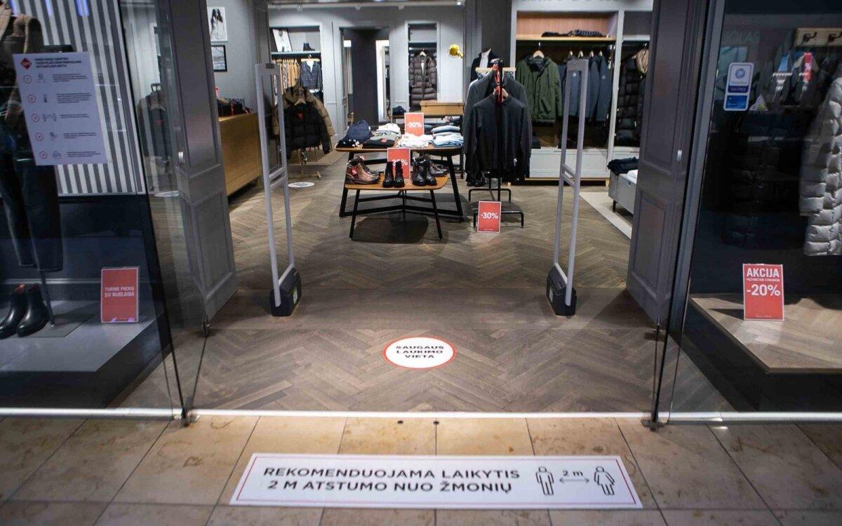 prekybininkų grindų prekybos sistema)