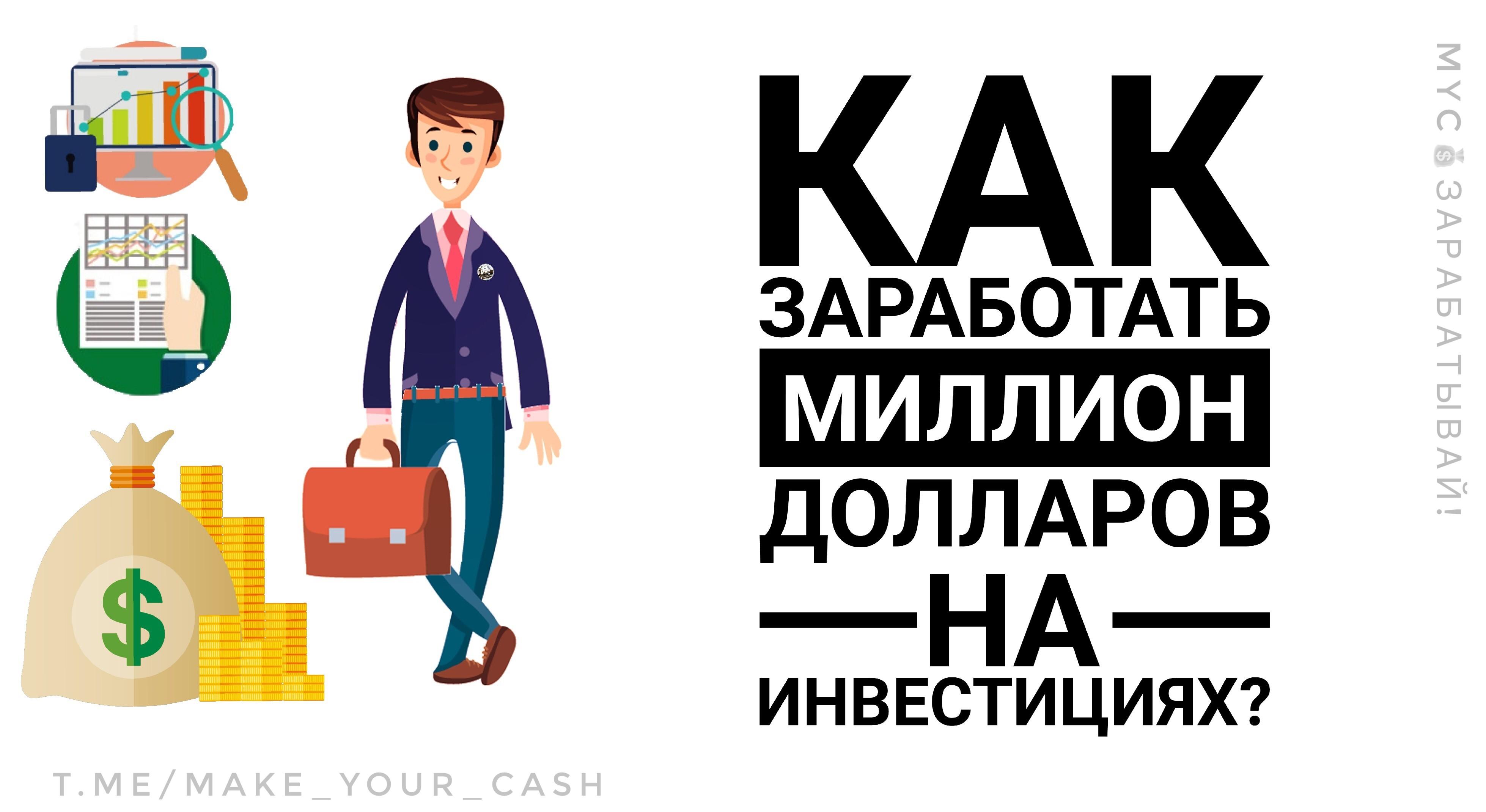 kiek turt investuoju n bitkoino)