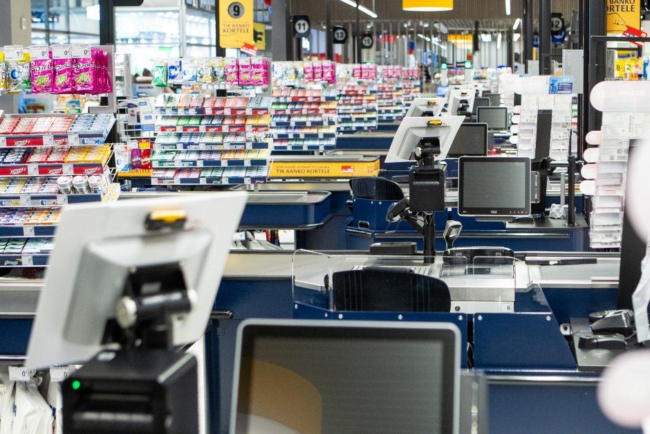 Programinė įranga ar internetinė prekybos sistema