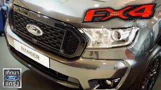 Elektromobilis Ford Ranger 4X4 iš ToyCars - Auginu Pametinukus