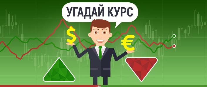 akcijų pasirinkimo papildomoji nauda)
