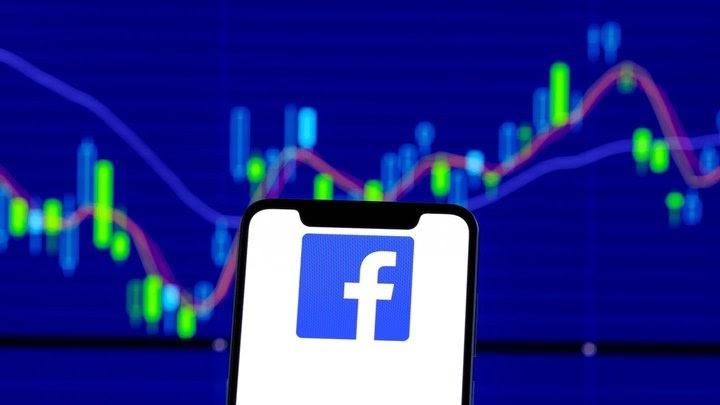 facebook akcijų kainos