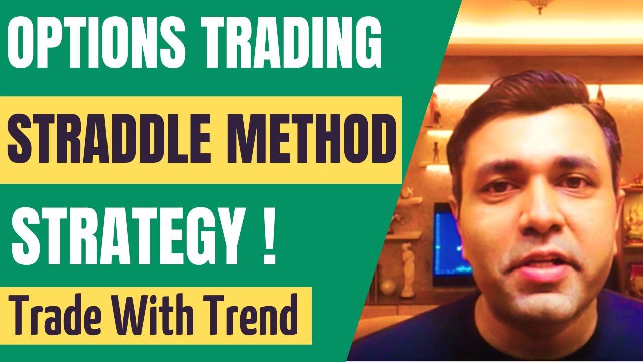 straddle options strategijos pranašumai)