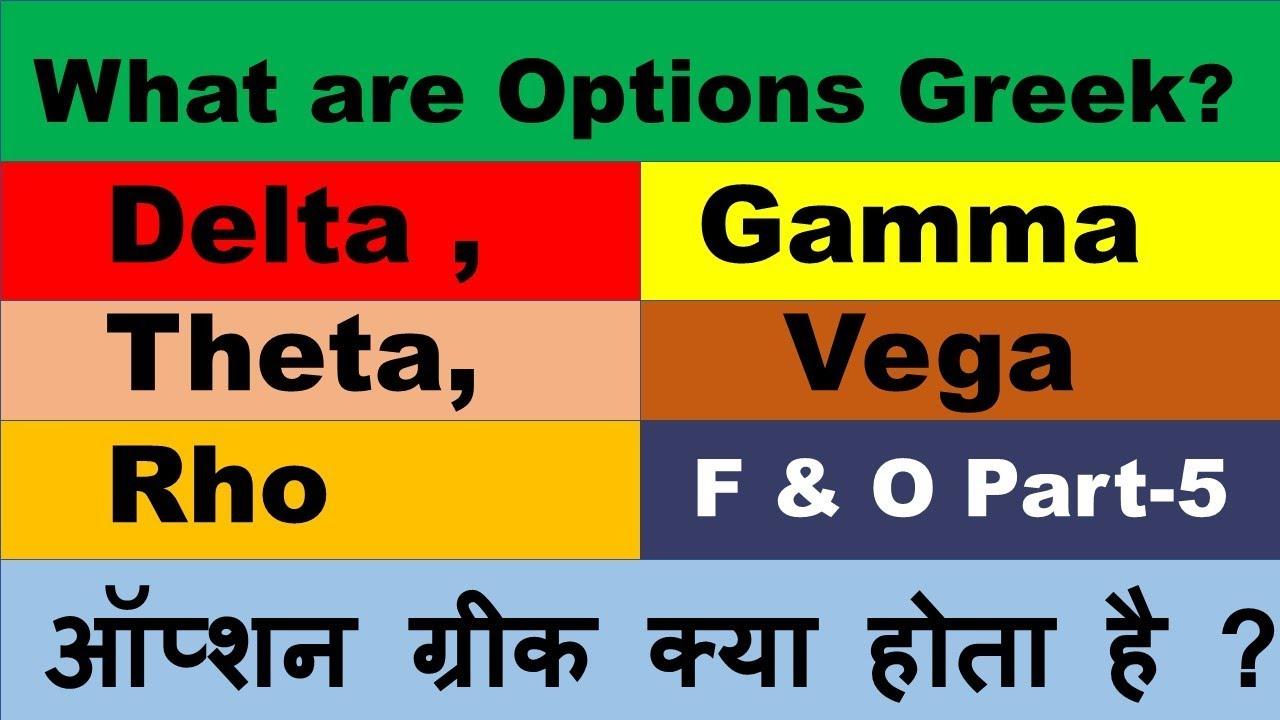ateities ir pasirinkimo sandoriai tamil akcijų prekybos sistemos patikrinimas