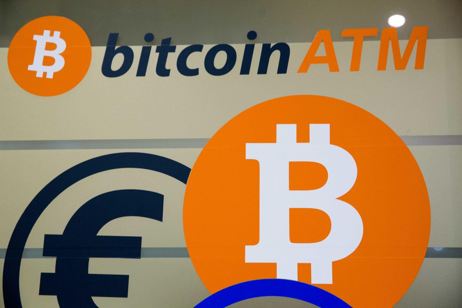 Bitcoin pelno apžvalga. Bitkoino prekybos pinigus - archviz.lt