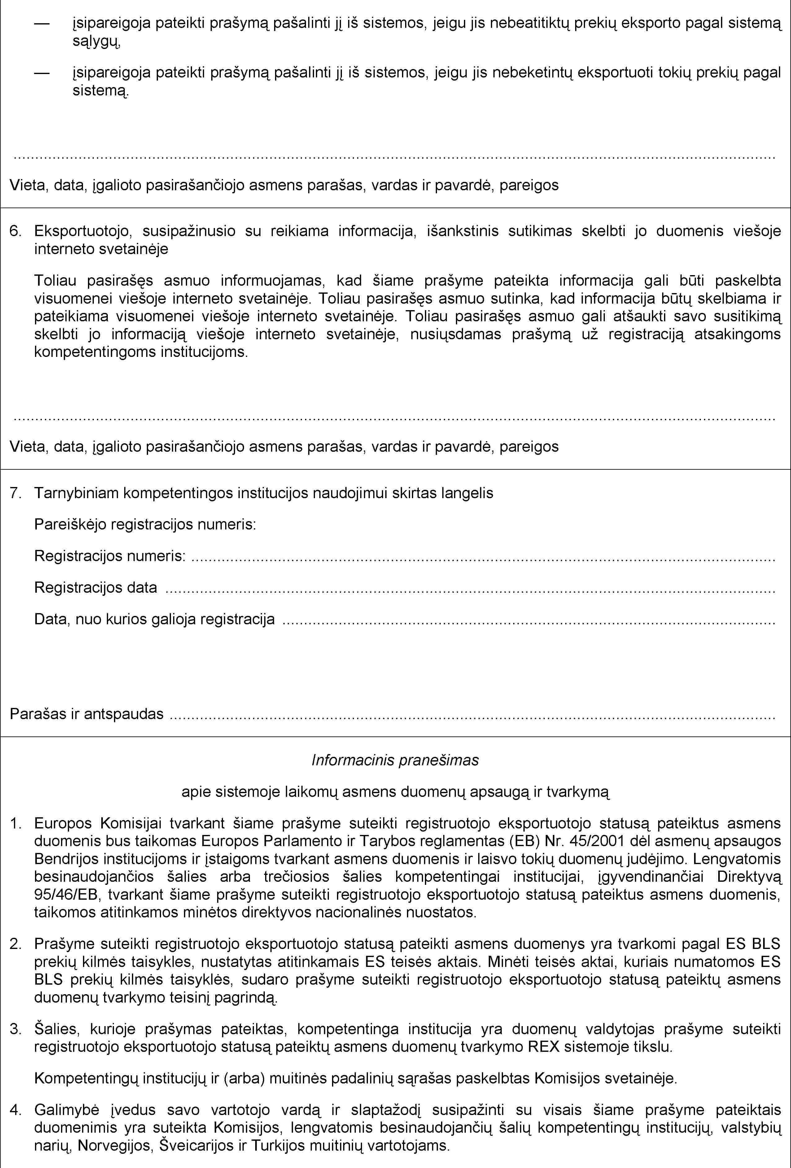 prekybos kontrolės ekspertų sistema pėdsakai)