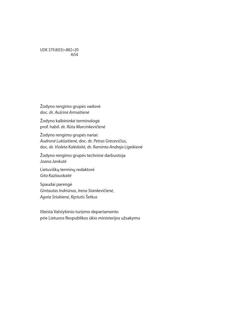 sistemų prekybos korporacija stc)
