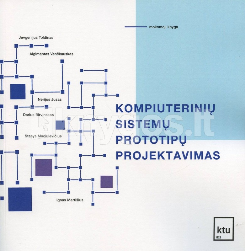 Varėnos knyga, UAB. archviz.lt