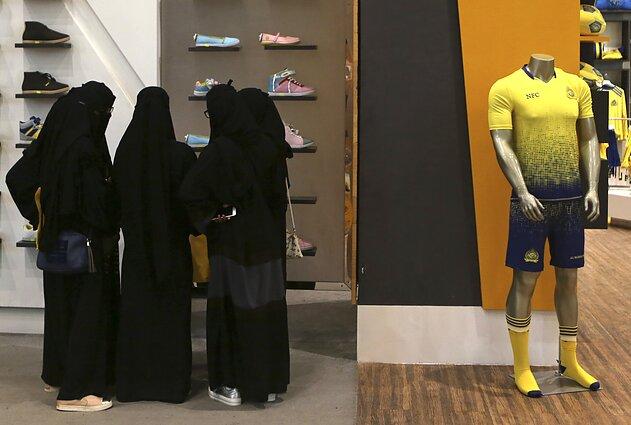 prekybos galimybės saudo arabijoje)