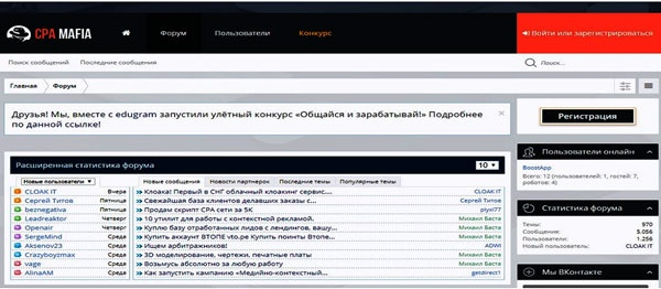 automatinio pinig programos prisijungimas)