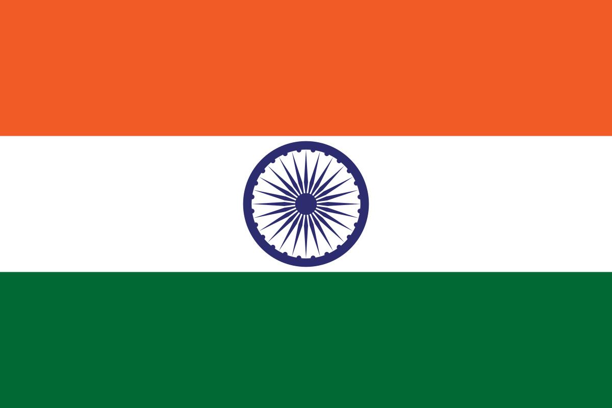 indijos prekybos sistema